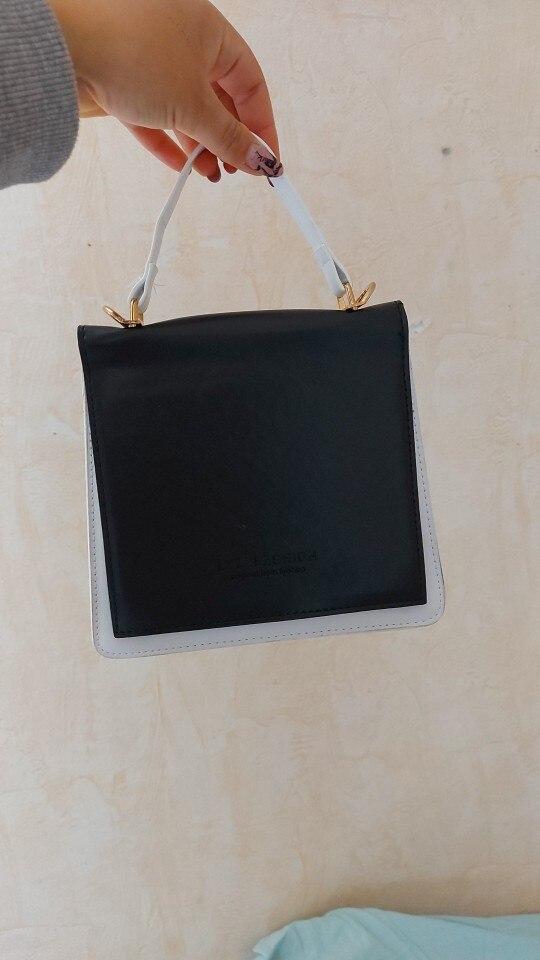 Crossbody PU Square Bag